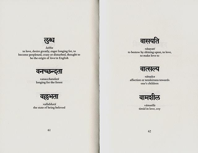 The Little Love Book: 267 Words for Love in Sanskrit - SAND
