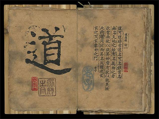 Tao-Te-Ching-1a